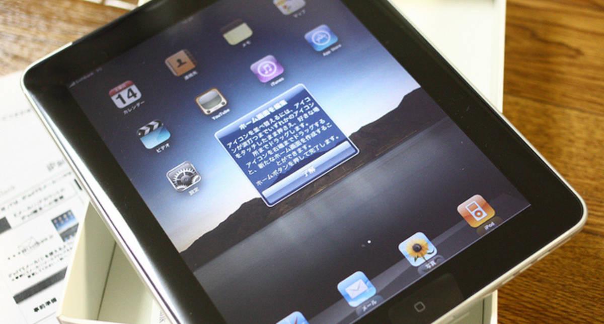 Трех китайцев арестовали за слив конфиденциальной информации Apple