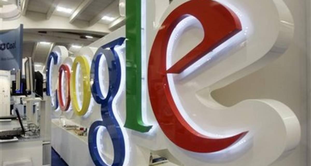 Google запустила социальную сеть Google+