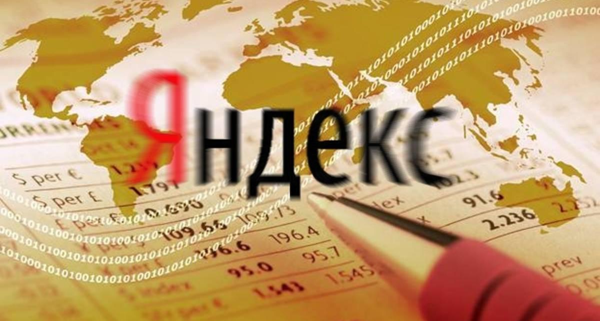 Яндекс знает про интересы киевлян