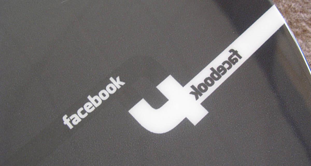 Facebook готовит свой музыкальный сервис