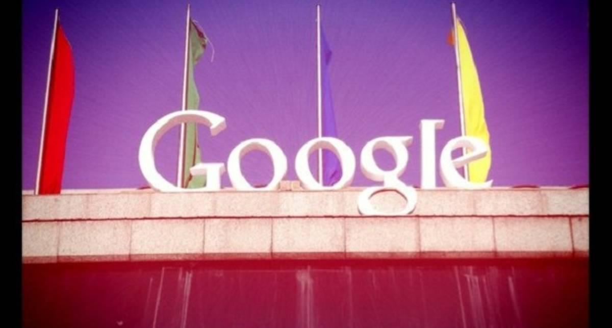 Поисковая система Google более не индексирует бельгийские газеты