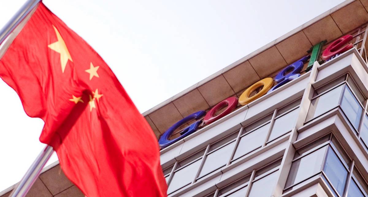 В Китае будут следить за пользователями через Wi-Fi