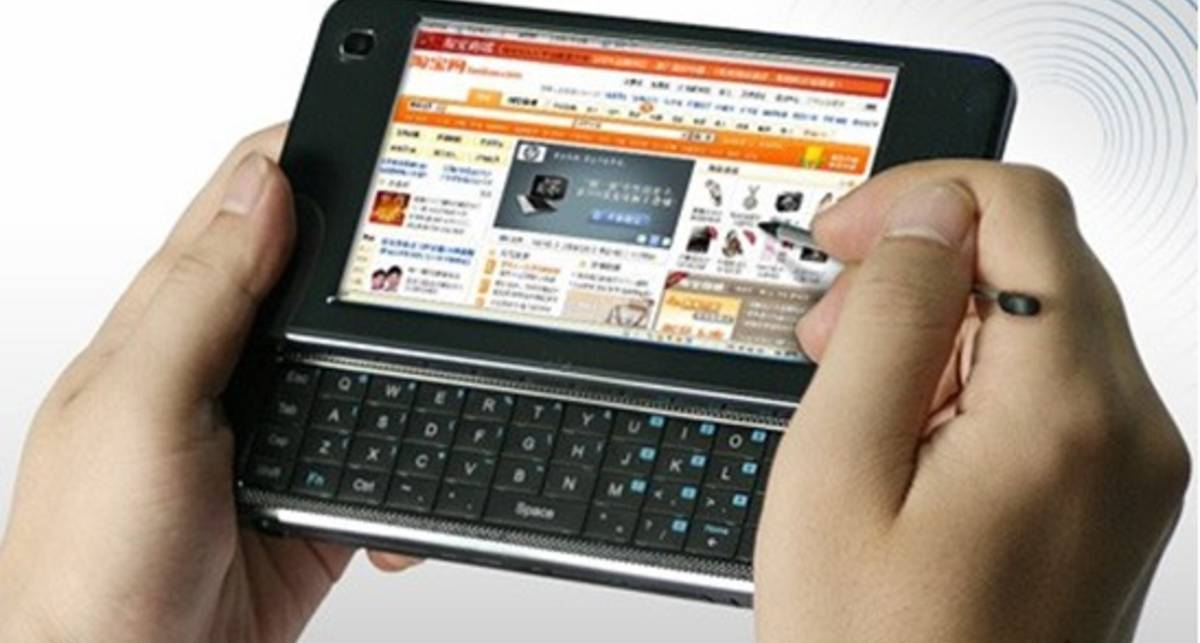 Скорость мобильного интернета в мире пока еще невелика