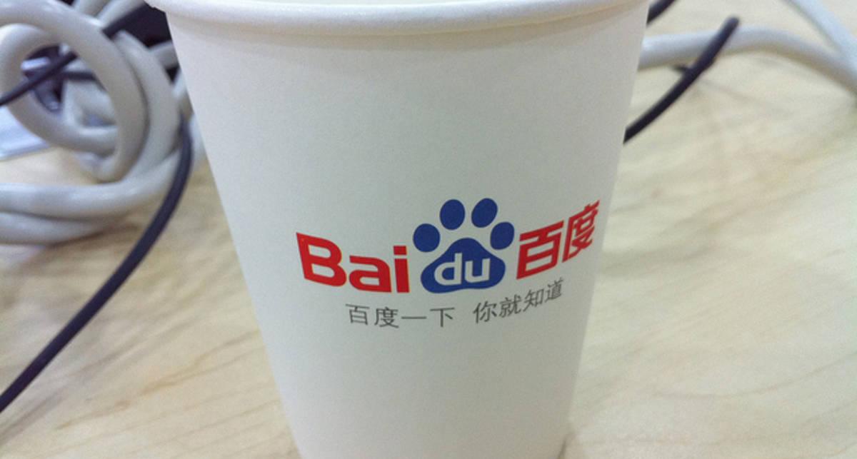 Компания Baidu закрывает свой сервис микроблогов