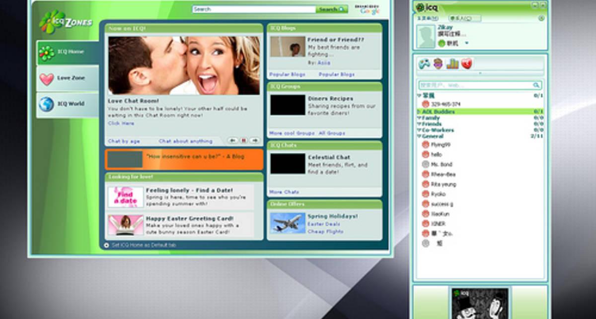 В Рунете стартовала ICQ-эпидемия