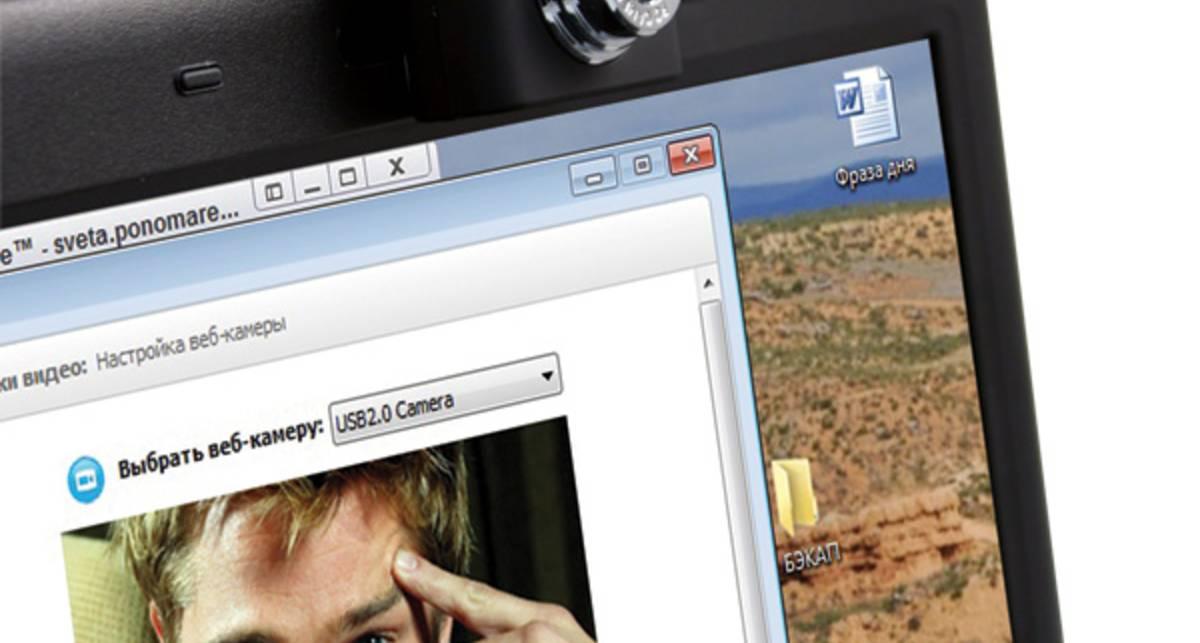 Как использовать смартфон в качестве веб-камеры?