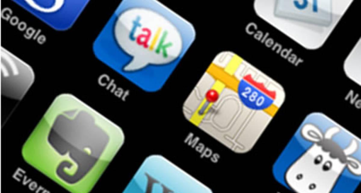 Израиль заставил Apple удалить приложение из iTunes
