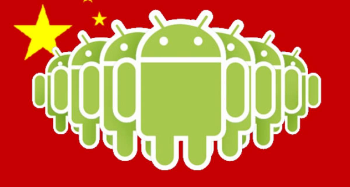 Китай намерен выпустить конкурента Android