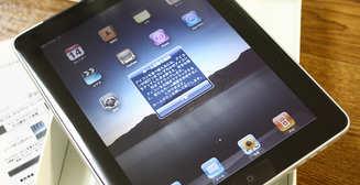 Ученые создали виртуальную клавиатуру Брайля для планшетов