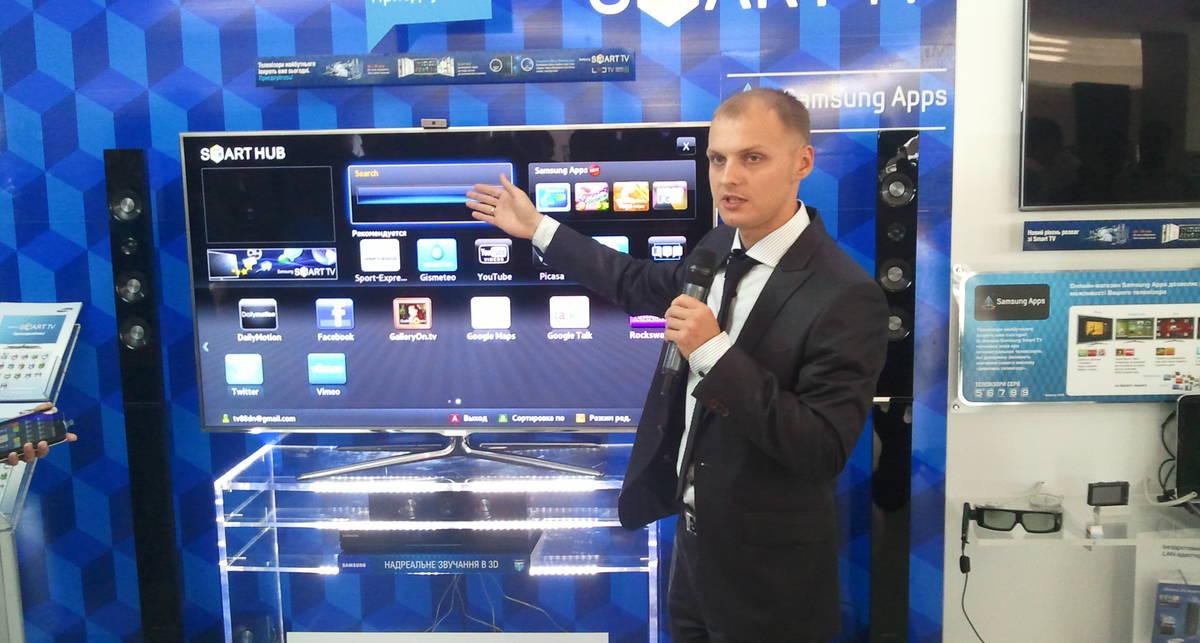 Samsung представила новые устройства на Smart Life Forum 2011