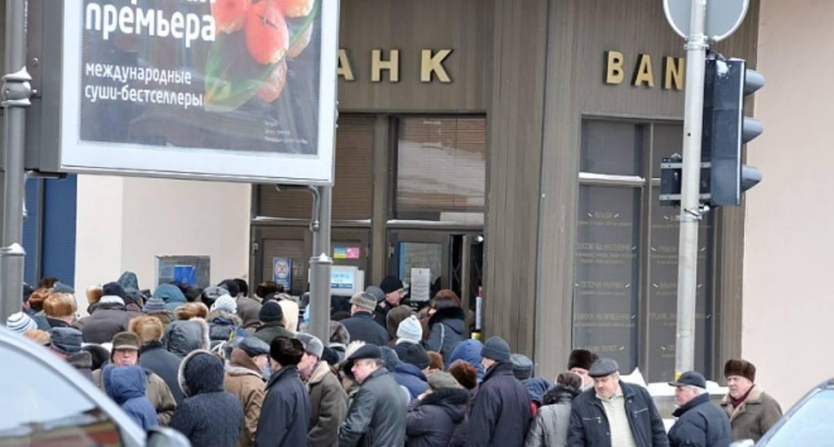 Как вкладчикам Родовид Банка забрать деньги из Ощадбанка?