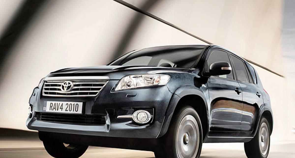 Новая Toyota RAV4 - уже в Украине