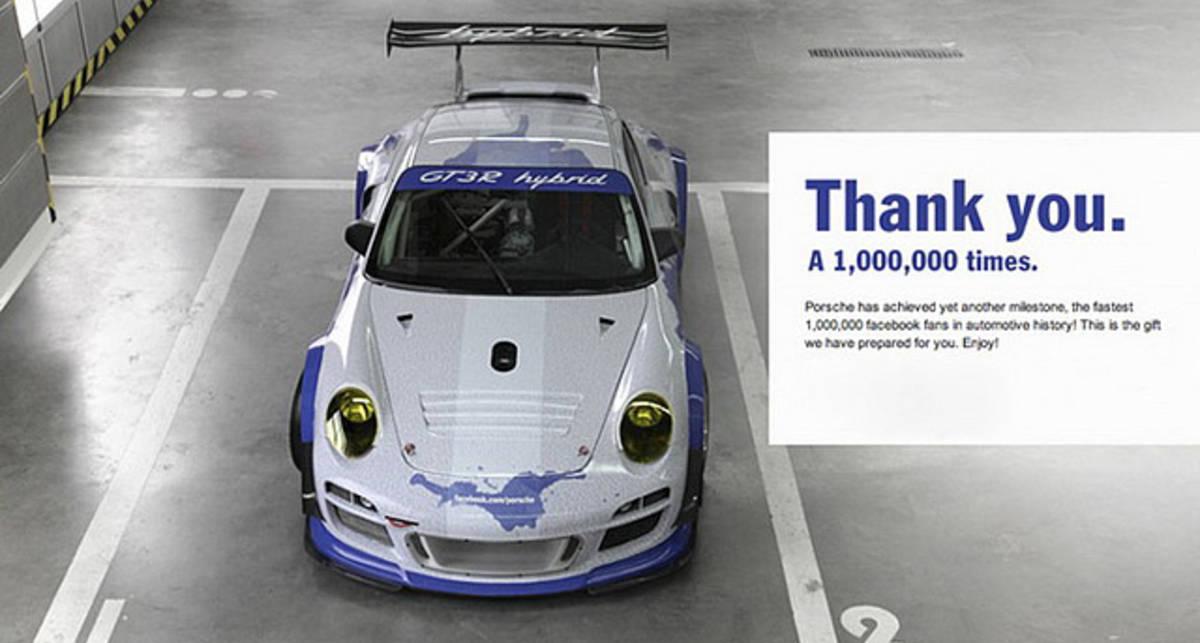 Porsche украсили именами пользователей Facebook (фото)