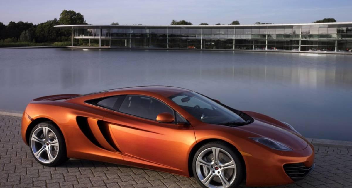 McLaren представляет новый суперкар