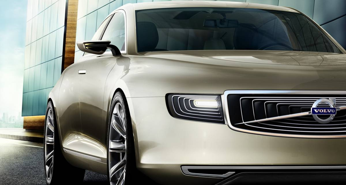 В Китае Volvo презентовала