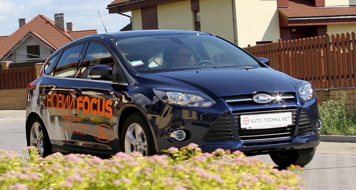 Тест-драйв Ford Focus: способен на большее