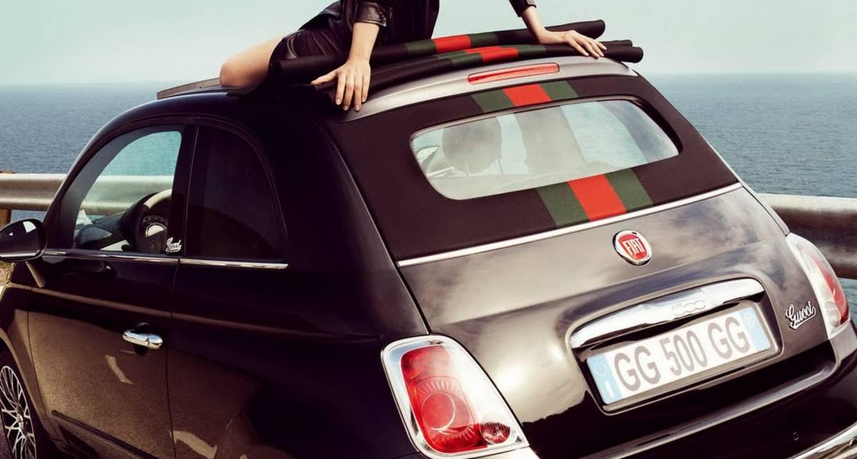 Модному Fiat 500 by Gucci снесло крышу (фото)