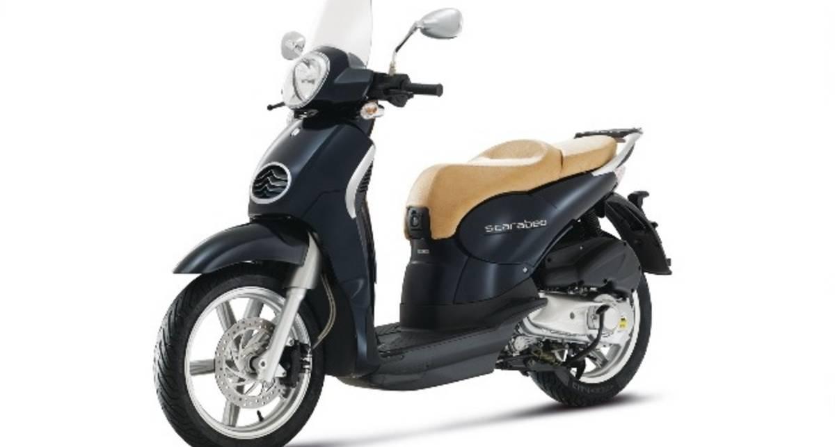 Aprilia представила новую версию скутера Scarabeo (фото)