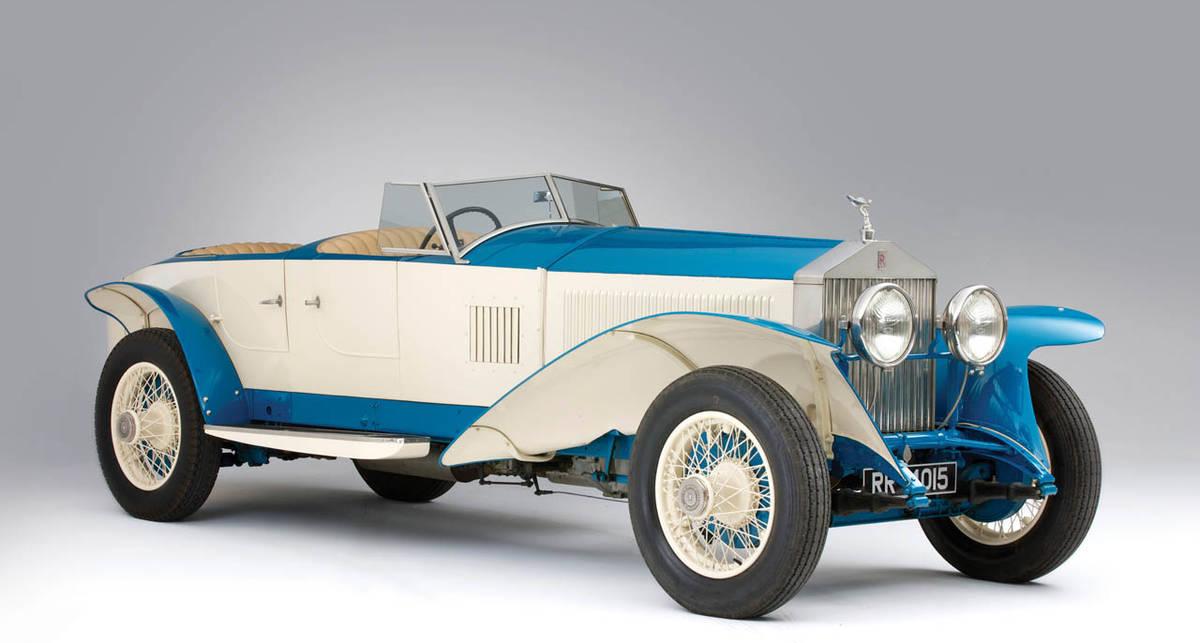 Уникальный концепт Rolls-Royce и болид Ferrari пустят с молотка (фото)