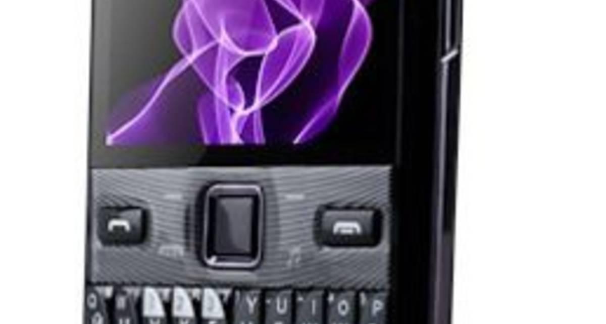 ТОП 5 телефонов с двумя SIM-картами (фото)