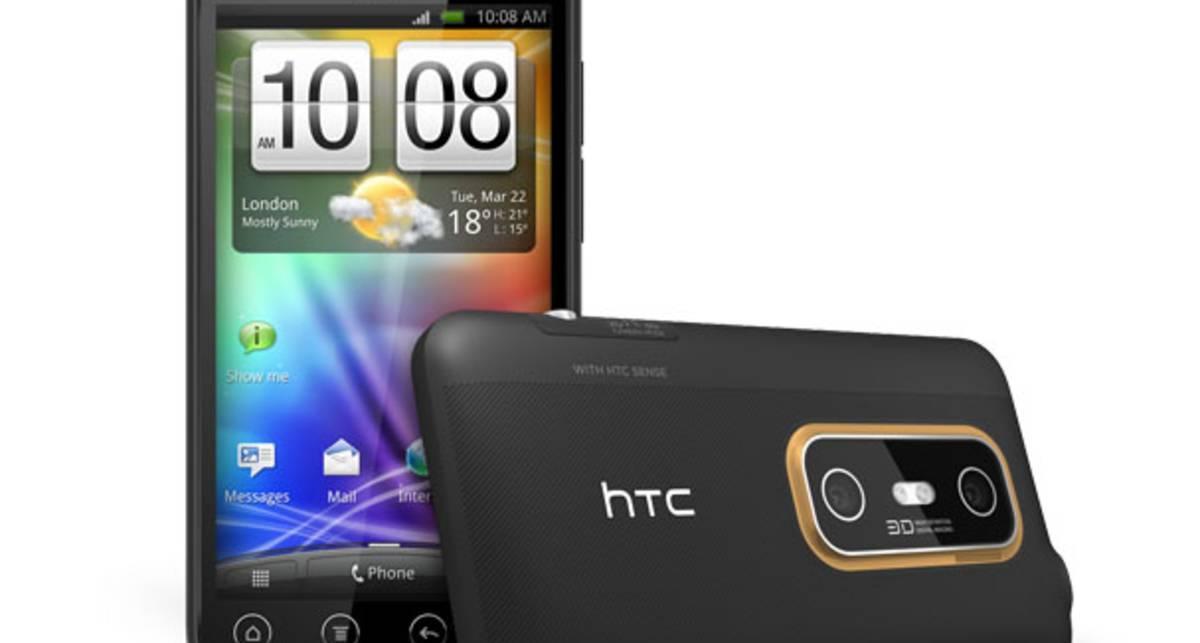 HTC представила свой 3D смартфон (фото)