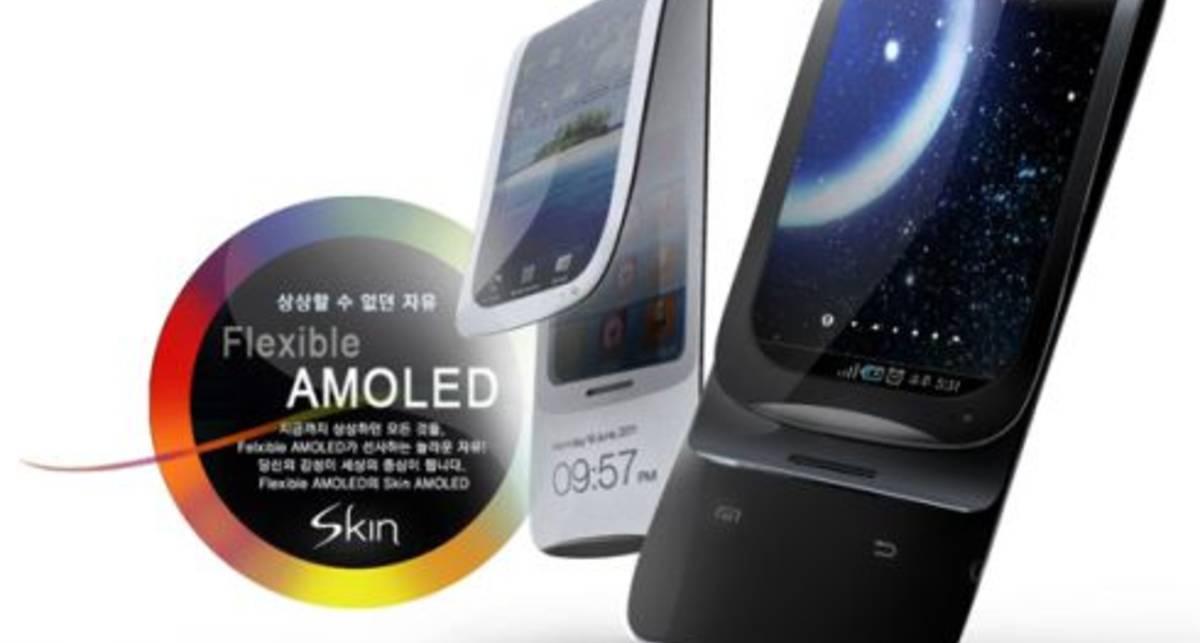 Samsung Galaxy Skin - гибкий смартфон будущего (фото, видео)