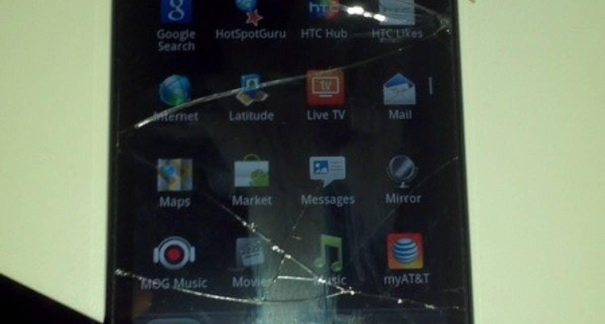 HTC Holiday заменит Sensation (фото)