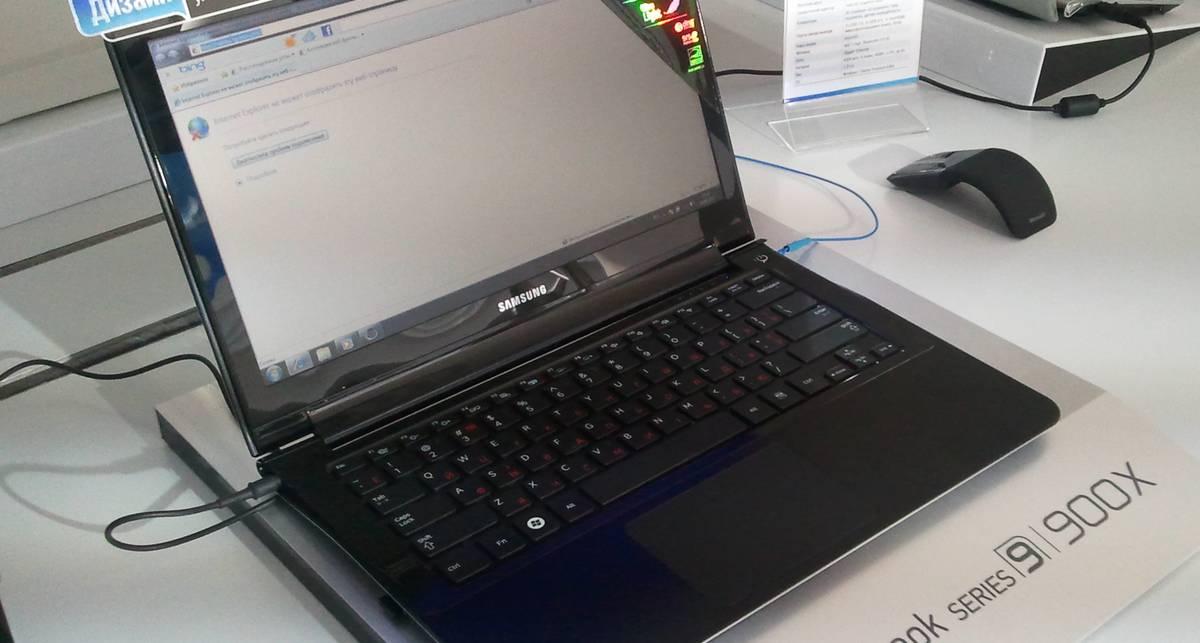 Samsung показала в Украине свой ответ MacBookAir (фото)