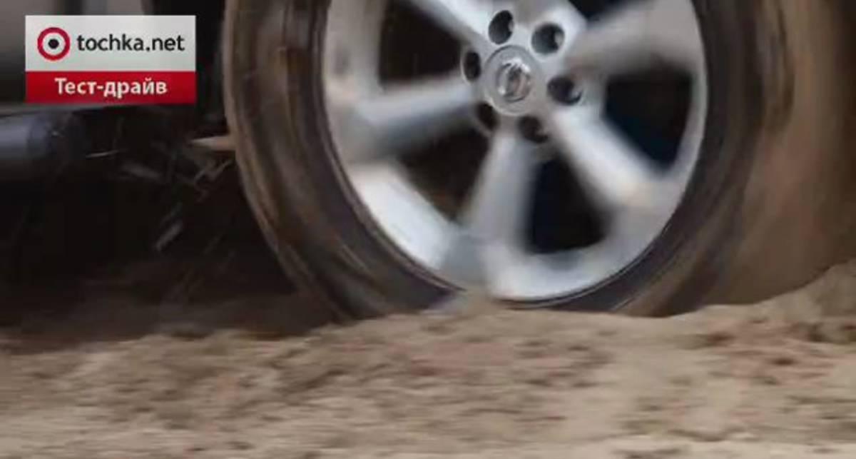 Тест-драйв Nissan Navara: