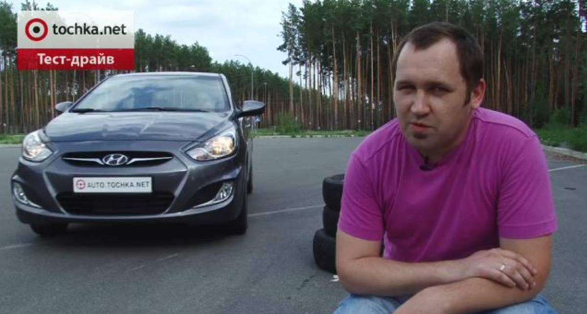 Тест-драйв Hyundai Accent: акцентированный удар