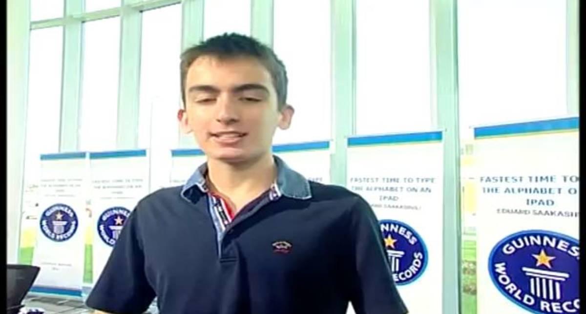 Сын президента Грузии быстрее всех набирает текст на iPad (видео)