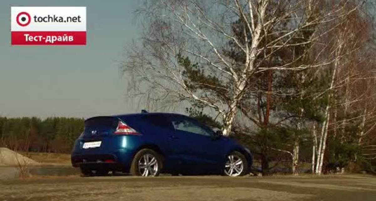 Тест-драйв Honda CR-Z