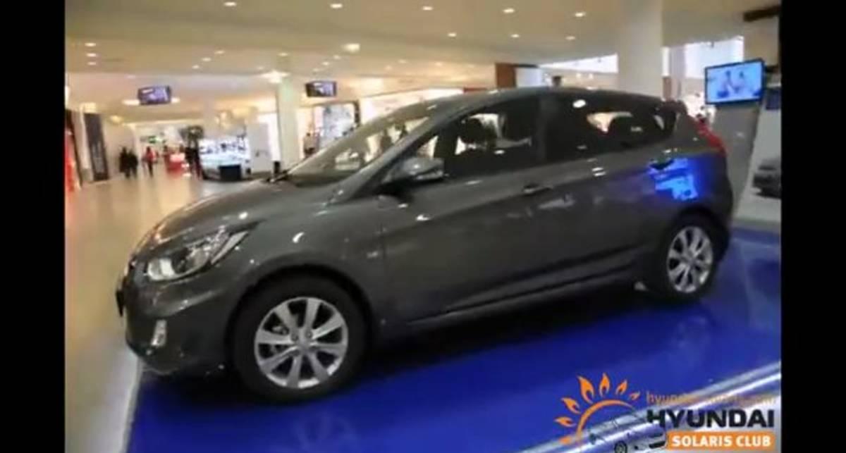 Представление автомобиля Hyundai Solaris Hatchback