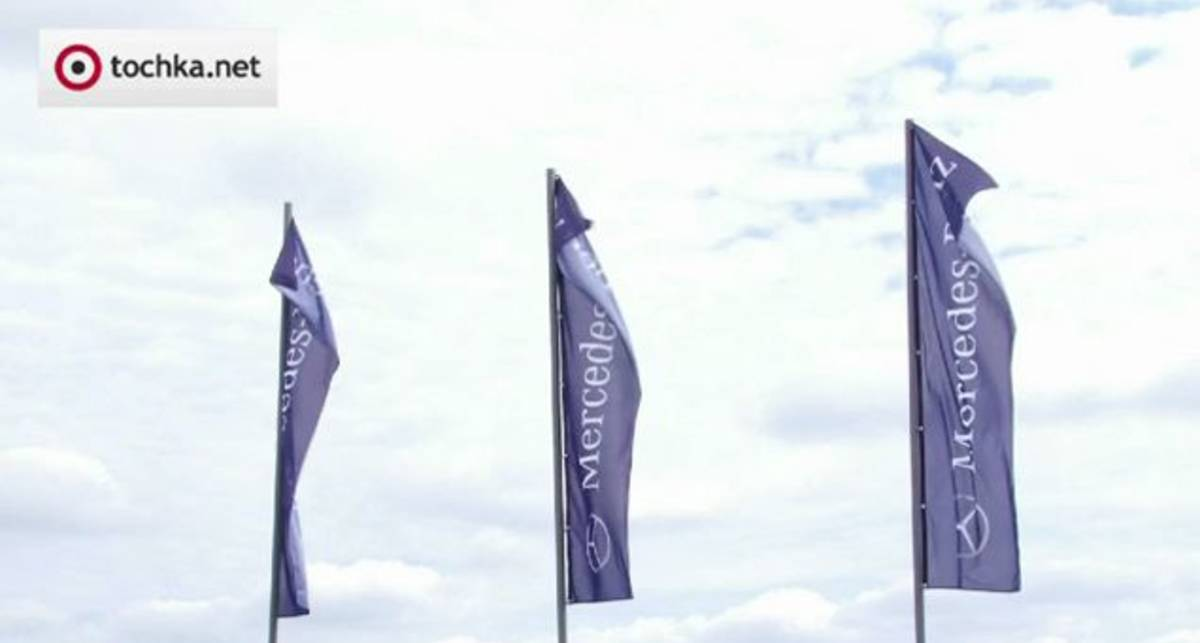Mercedes-Benz CLS & SLK Test Day  - exclusive
