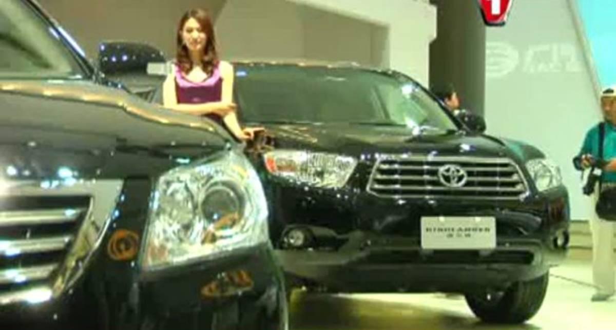 Шанхайский автосалон 2011: Toyota