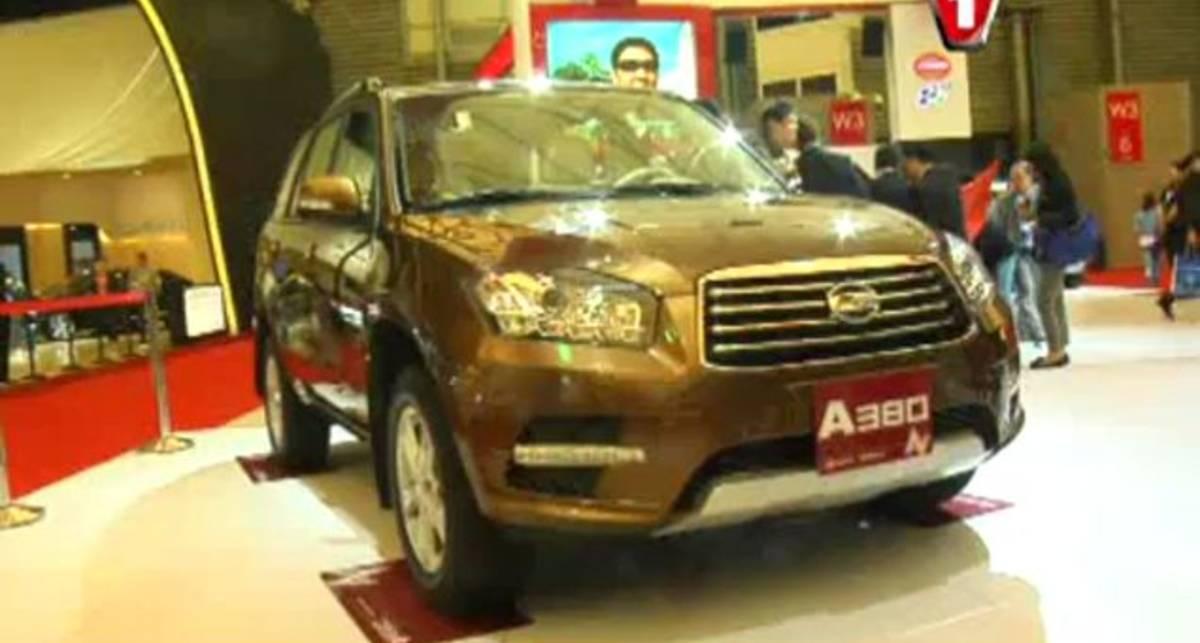 Шанхайский автосалон 2011: Zalias