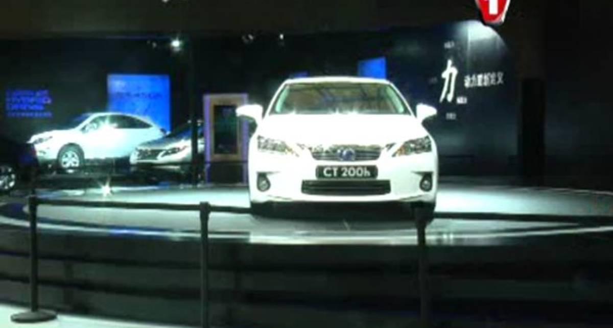 Шанхайский автосалон 2011: Toyota & Lexus