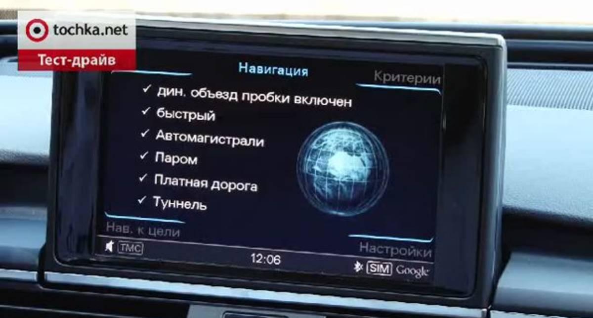 AudiA6 Тест драйв - exclusive