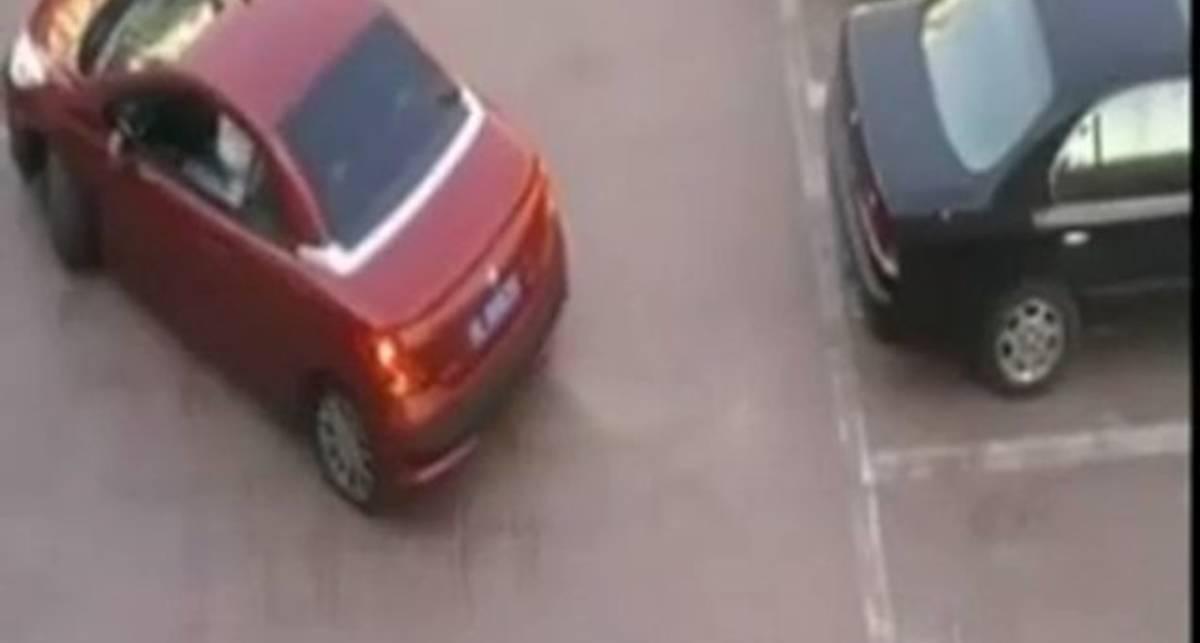 Ас парковки