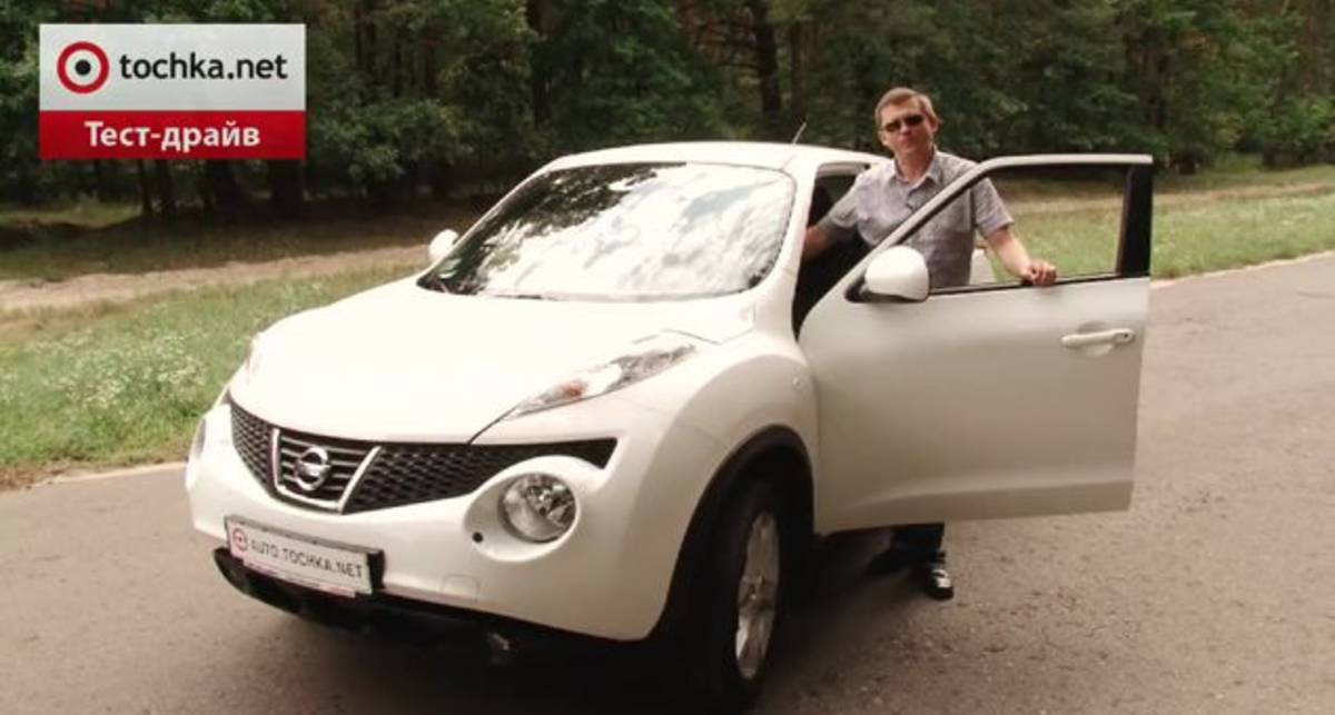 Тест-драйв Nissan Juke - exclusive
