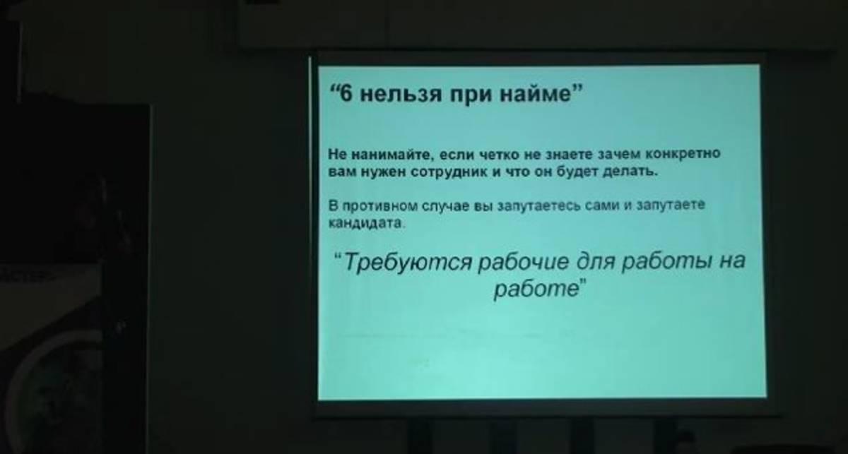 Pecha-Kucha - Василий Кривонос