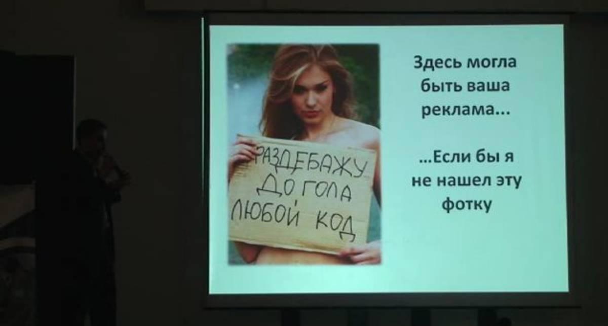 Pecha-Kucha - Максим Вишнивецкий