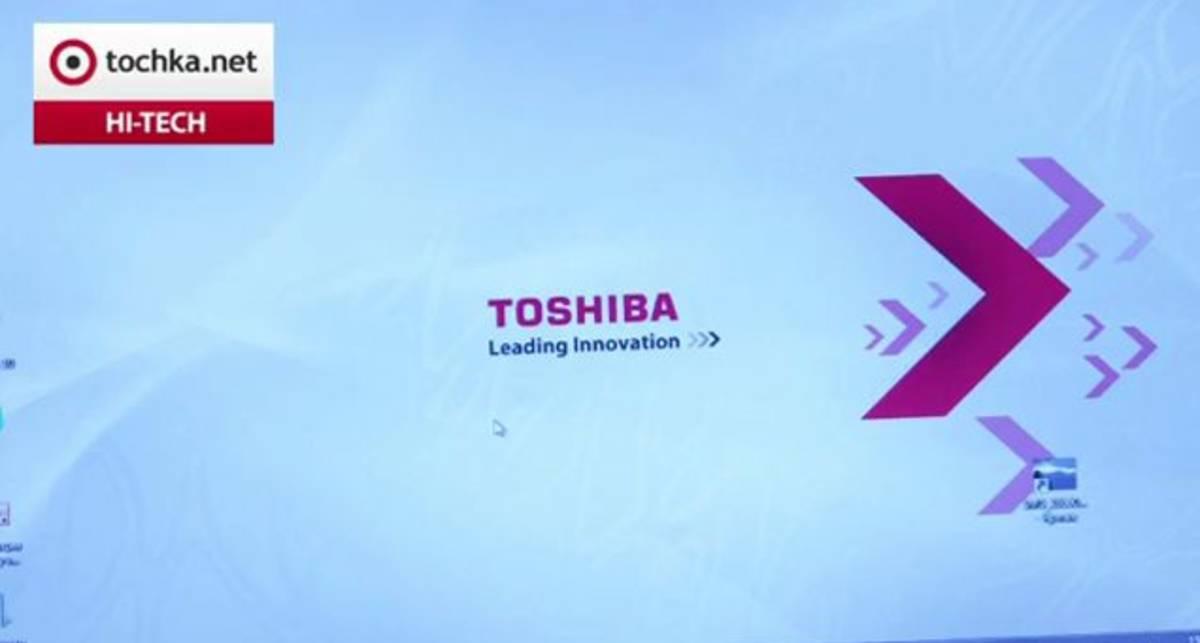 Toshiba - Satelite L635100 - exclusive