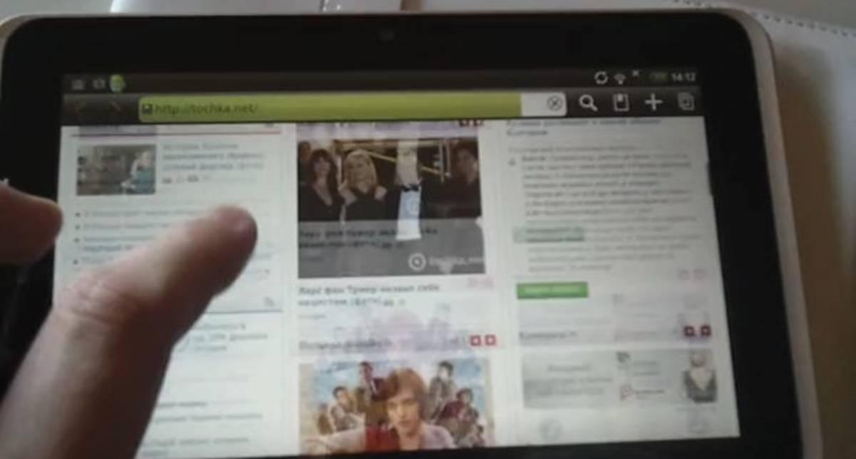 Клацаю HTC Flyer