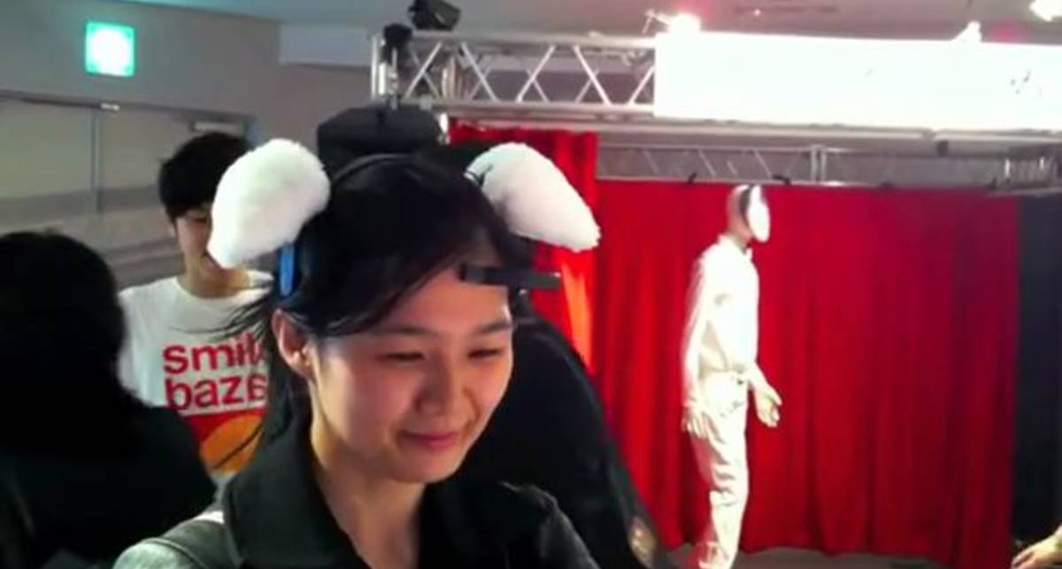 Настроение покажут ушки из аниме