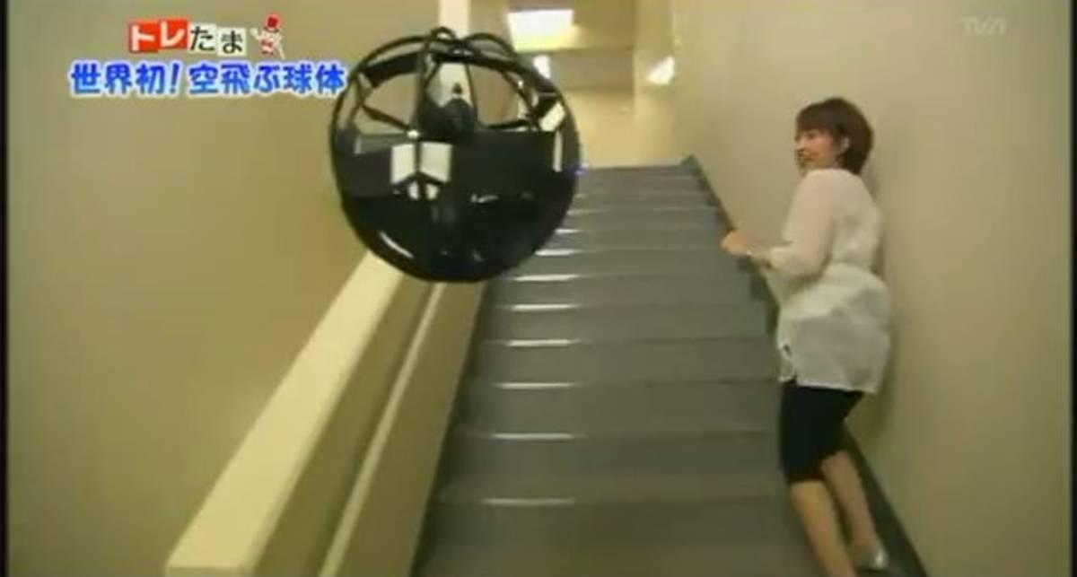 Летающий шар из Японии