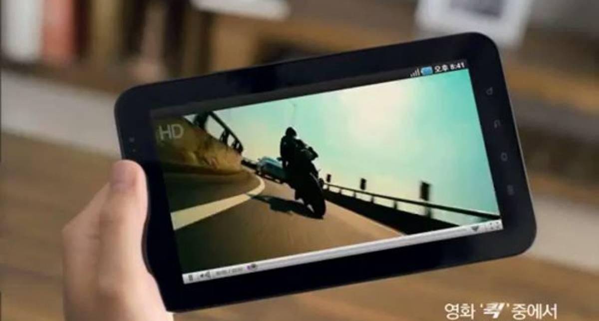 Первый Android планшет от Iriver
