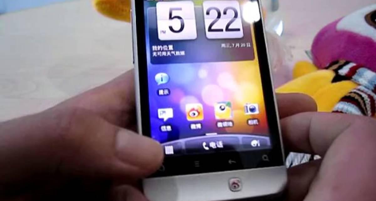 HTC Salsa для Китая