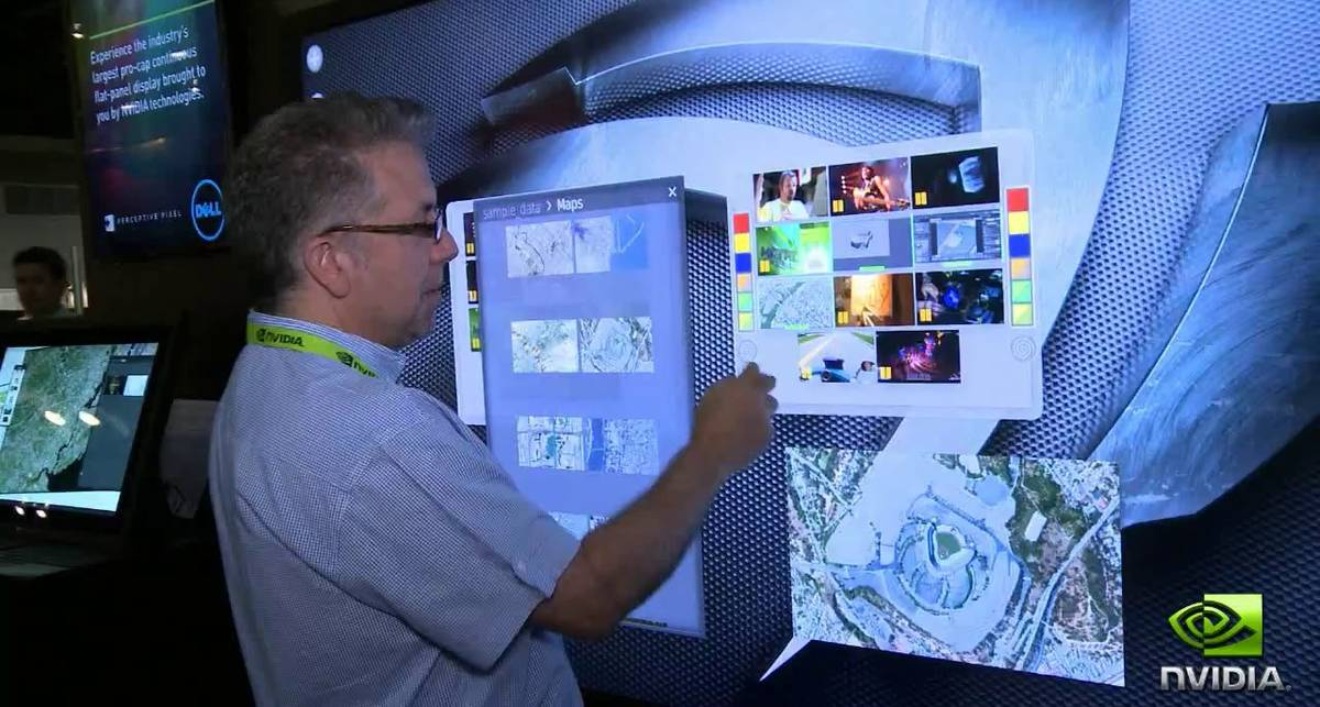 Perceptive Pixel - самый большой в мире сенсорный дисплей