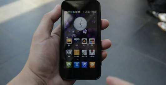 Xiaomi Phone - китайский смартфон с отличными характеристиками